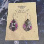 Meteorite Recycled Hoop Earrings - Not Your Venus 01